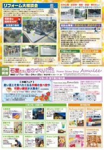 大西石材_B4_2019.07.25-2