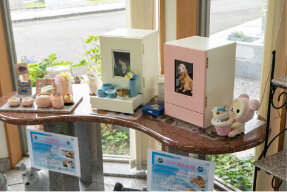 ペット墓・ペット用仏壇