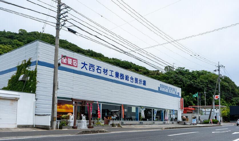 創業100年以上の歴史ある老舗石材店